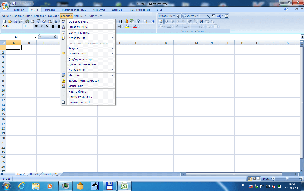 office enterprise 2007 12.0.6612.1000