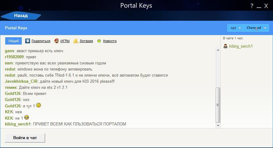 antikeys.at.ua скачать рабочий ключ для kis 7 до 2015